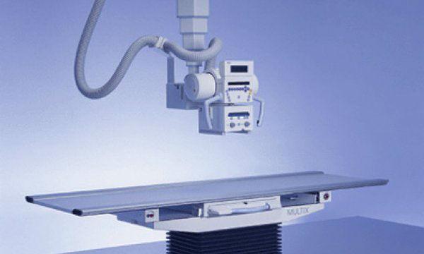 Аппарат для рентгена позвоночника
