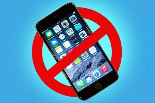 Запрет мобильных телефонов