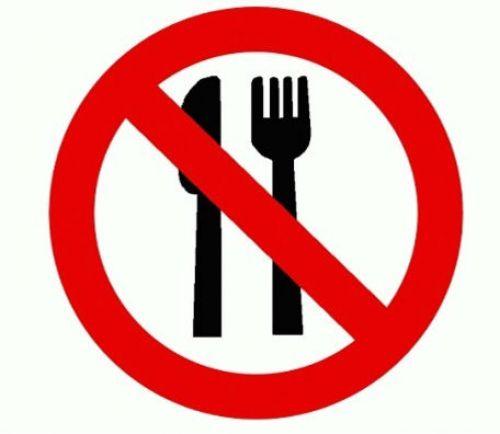 Запрет еды