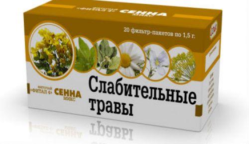 Препараты сены