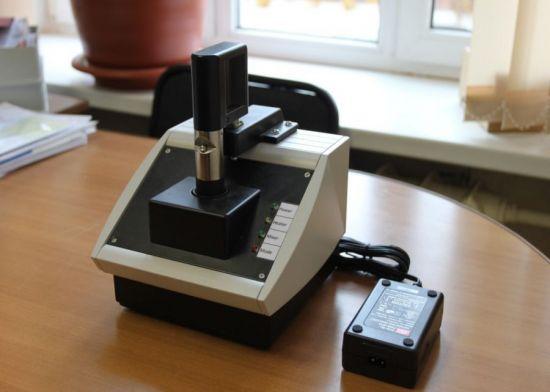 Хемилюминометр