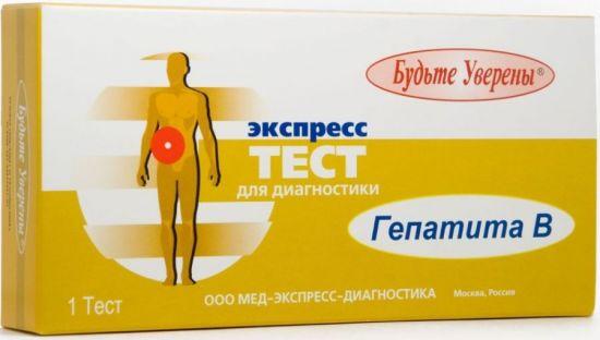 Экспресс-тест на гепатит В