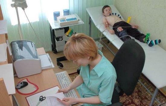 ЭКГ ребенку