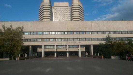 Онкологический центр Блохина
