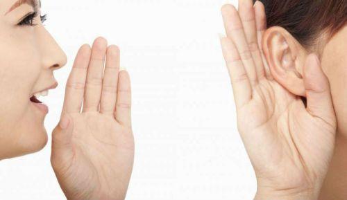 Проверка слуха