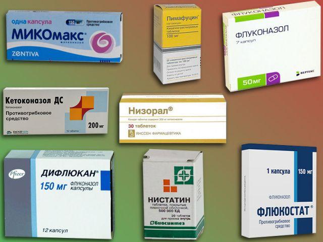 Микомакс, Флуконазол, Пимафуцин