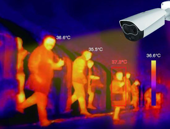Тепловизор измеряет температуру