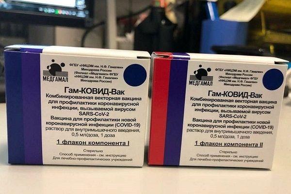 Вакцина от Ковида