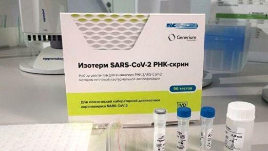 Тест-система Изотерм SARS-CoV-2