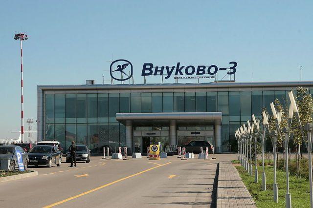 Аэропорт Внуково-3
