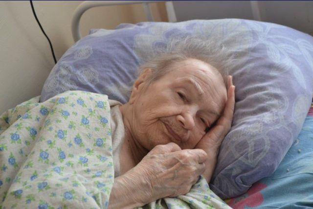 Бабушка с Альцгеймера
