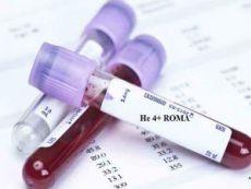 Анализ крови на Не4